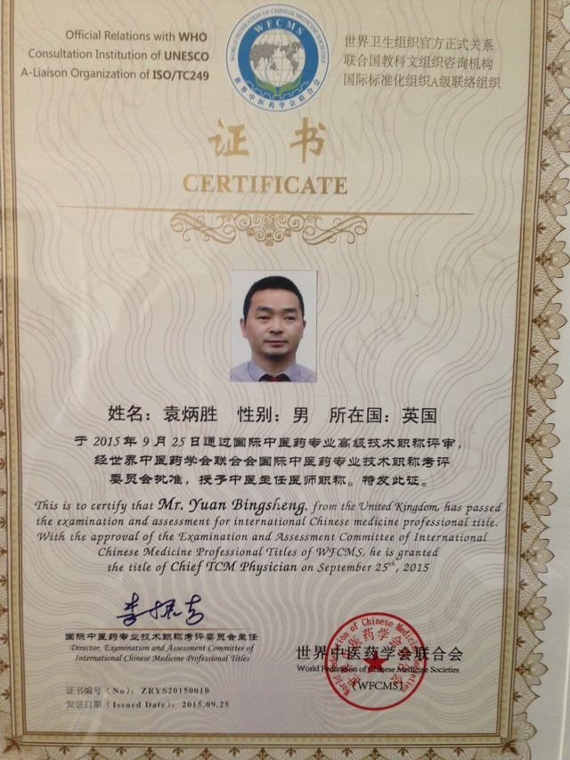 Traditional Chinese Medicine Herbs Amp Acupuncture In Doncaster